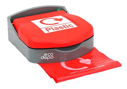 Recycling Bin - Wall Mount - Plastic - EcoDepo